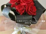 薔薇のウォーターブーケ( 過去のフラワーアレンジメント講座)